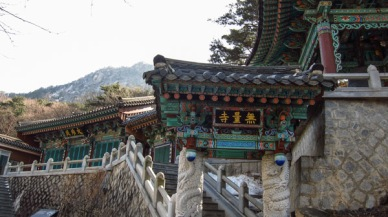 muryangsa_temple_in_seoul