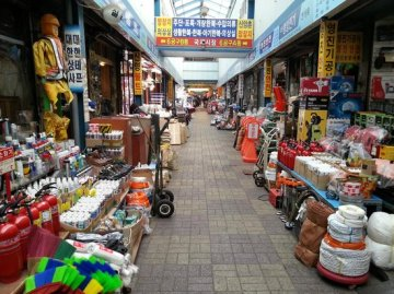 gukje-market